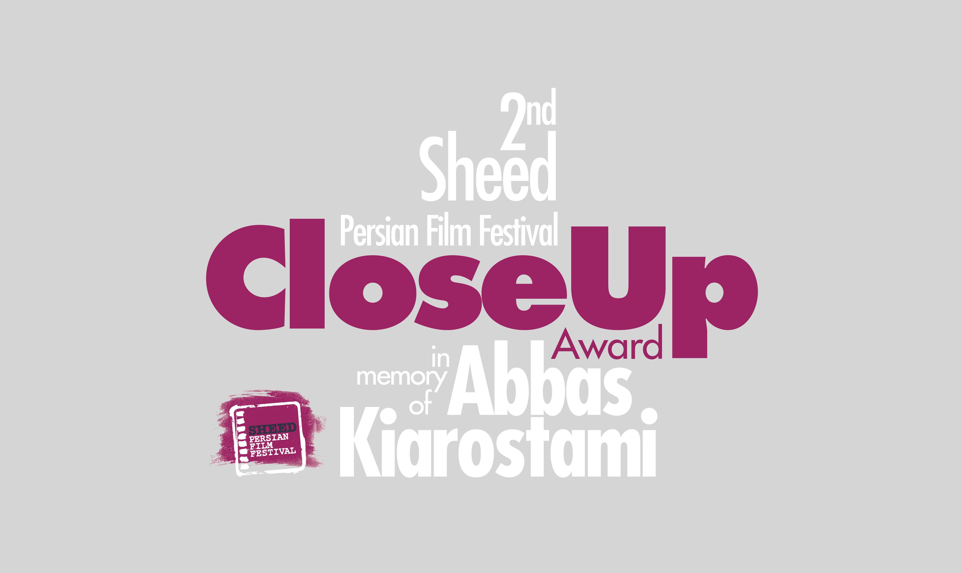 2nd Sheed Film Festival Banner-FINAL (2)
